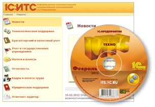 disk-2012_ITS_Techno_transp.png