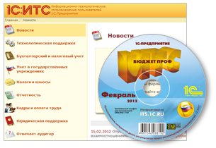 disk-2012_ITS_Budget_Prof_transp.png